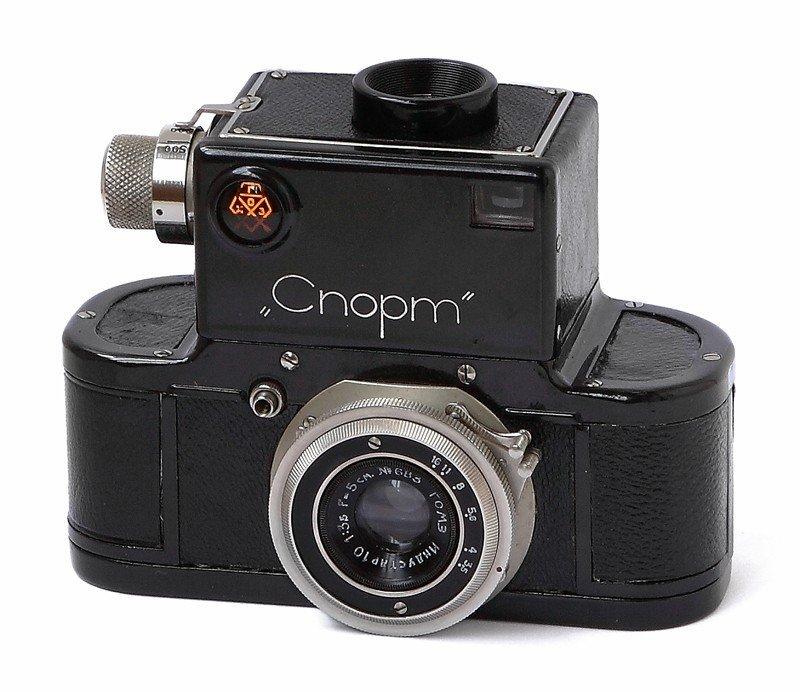 счет того, советский зеркальный фотоаппарат спорт Главная Термобелье Носки